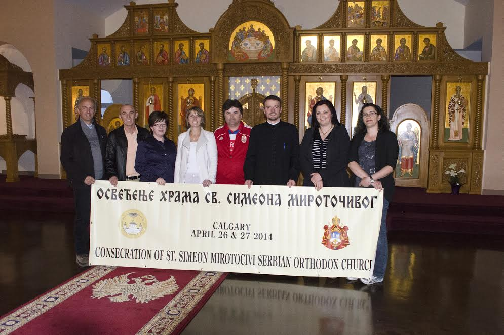 ChurchConsecration_Board2014