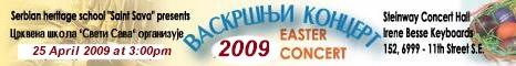 vk2009_banner